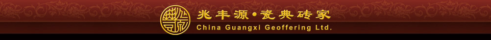 China Guangxi Geoffering Ltd.